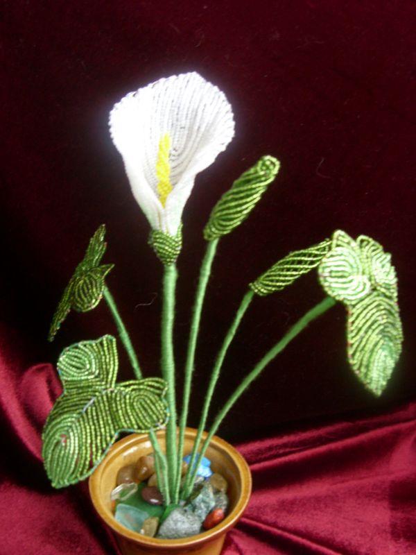 Просмотров.  Бисерные листья МК.  Leyla.  Дата.