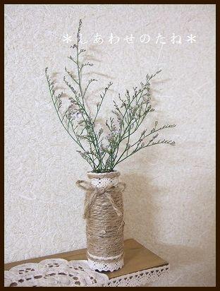ваза для цветов своими руками