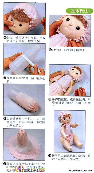 лодка изо  пластиковых бутылок к кукол