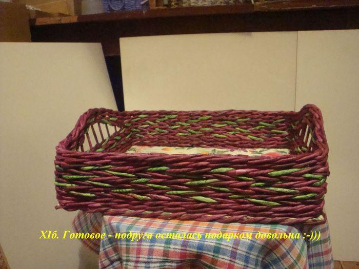 Плетение веревочка из трех газетных трубочек