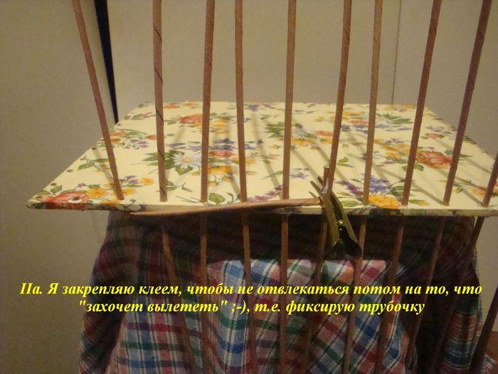 Плетение из газетных трубочек с дном из