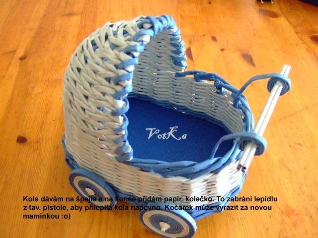 Плетеные коляски мастер класс